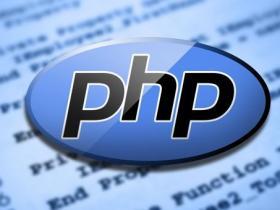 PHP入门教程语法与数据类型、函数