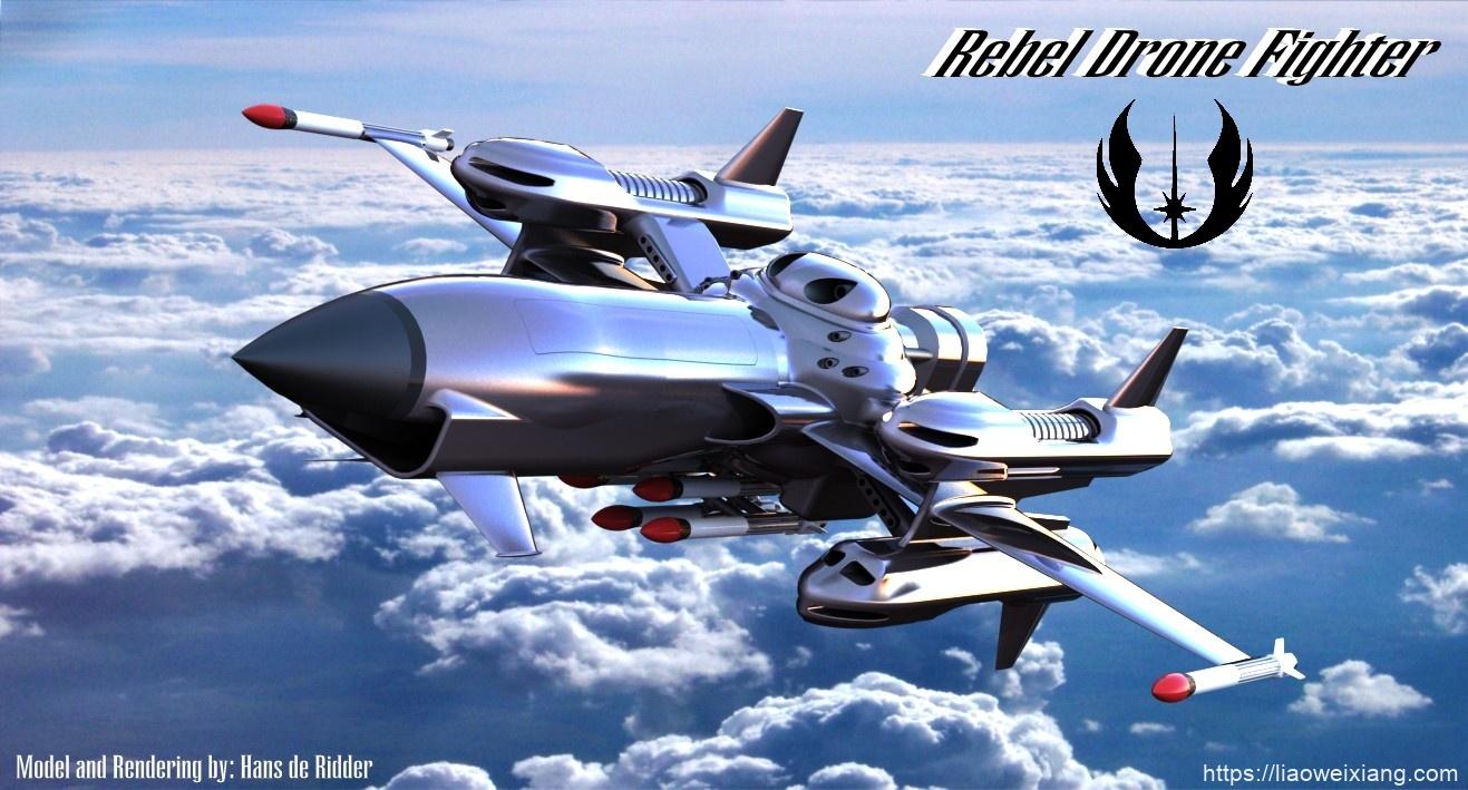 Rebel科幻无人机战斗机模型3D图纸 Solidworks设计